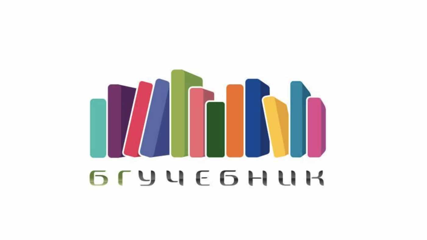 БГ Учебник