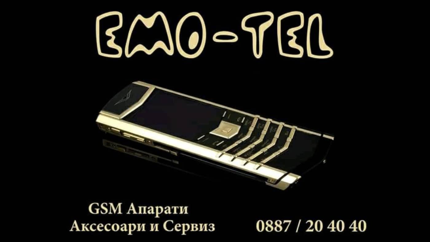 EMO-TEL