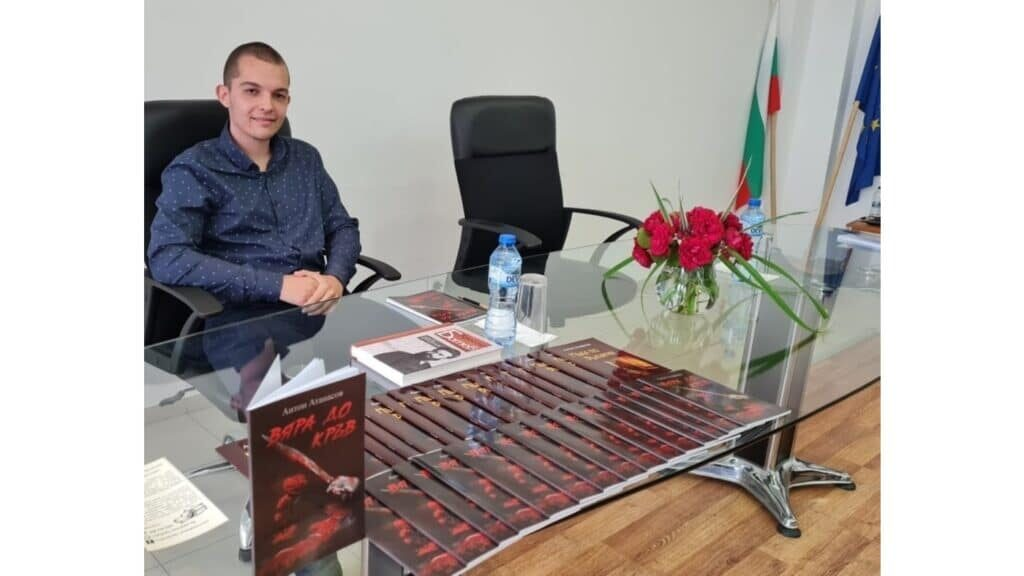 Антон Атанасов